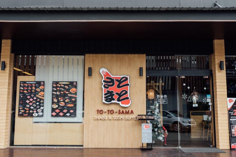 อาหารอร่อยระดับพรีเมี่ยมที่ TOTO SAMA – PREMIUM SHABU & SUSHI BUFFET  ที่เดอะพาซิโอ  กาญจนาภิเษก